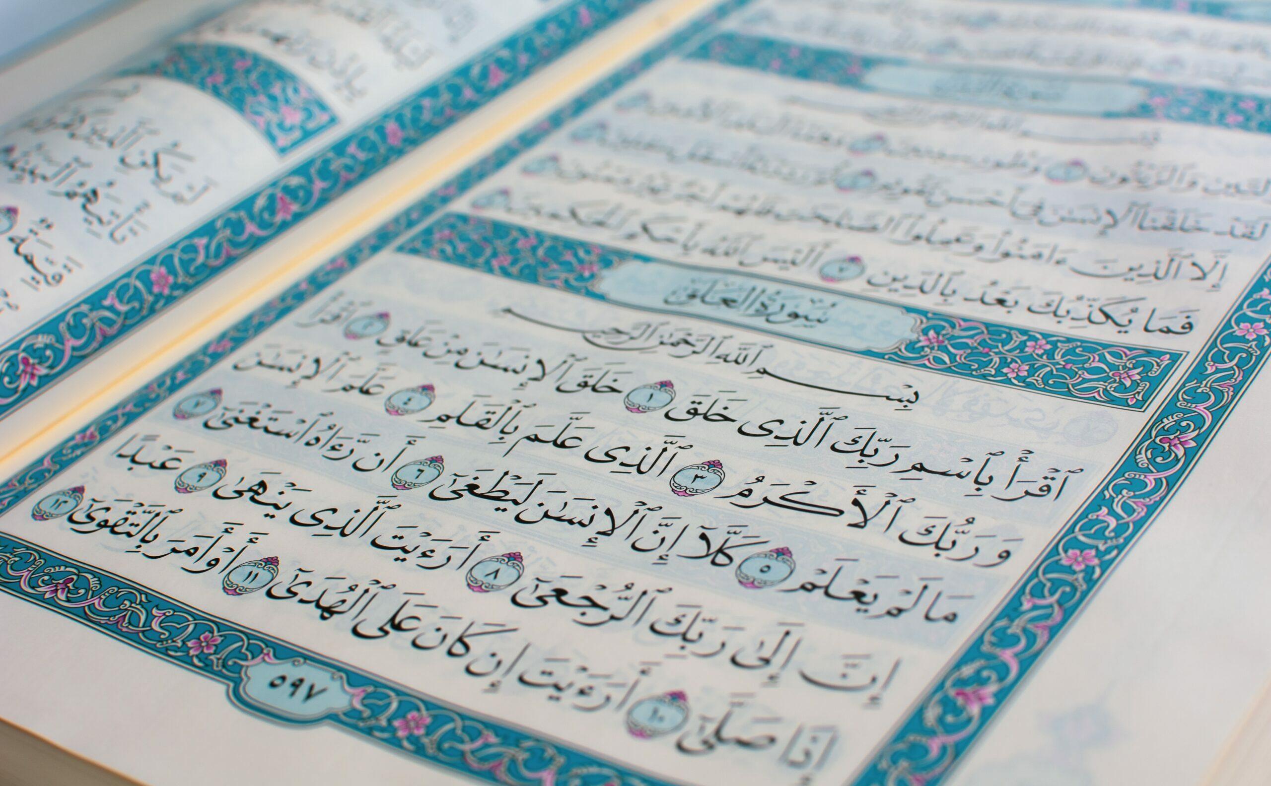 Les paraules estan vives: L'Alcorà i la revelació. Perplexitat